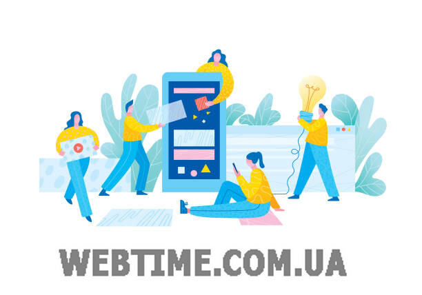 комплексне просування web сайту