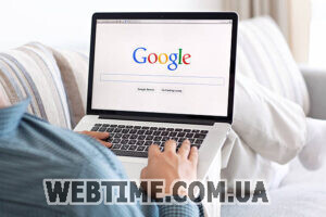 У чому переваги реклами в Google