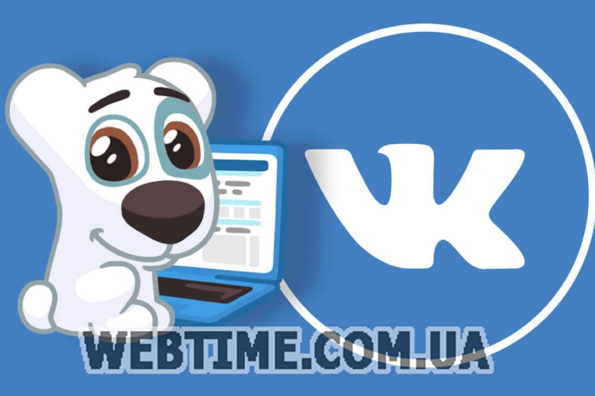 Як заробити ВКонтакте