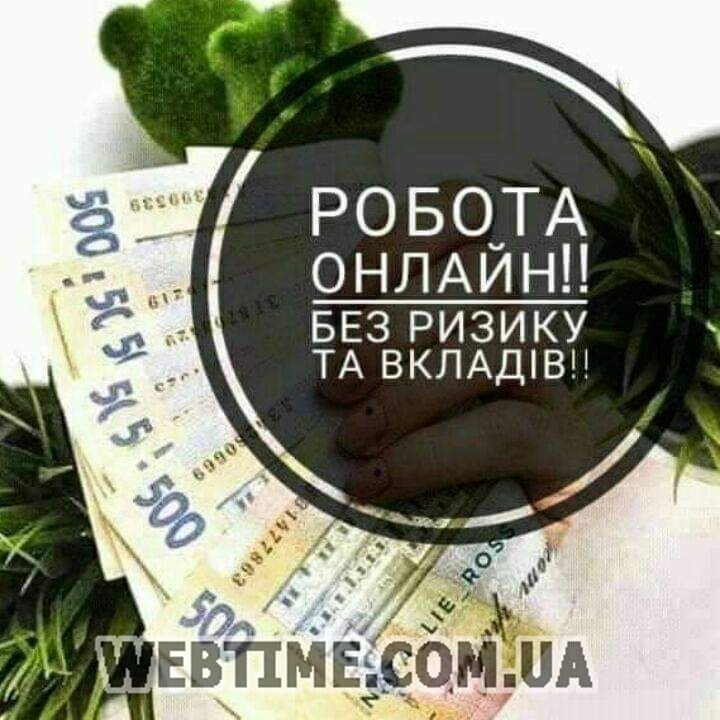 гроші зараз