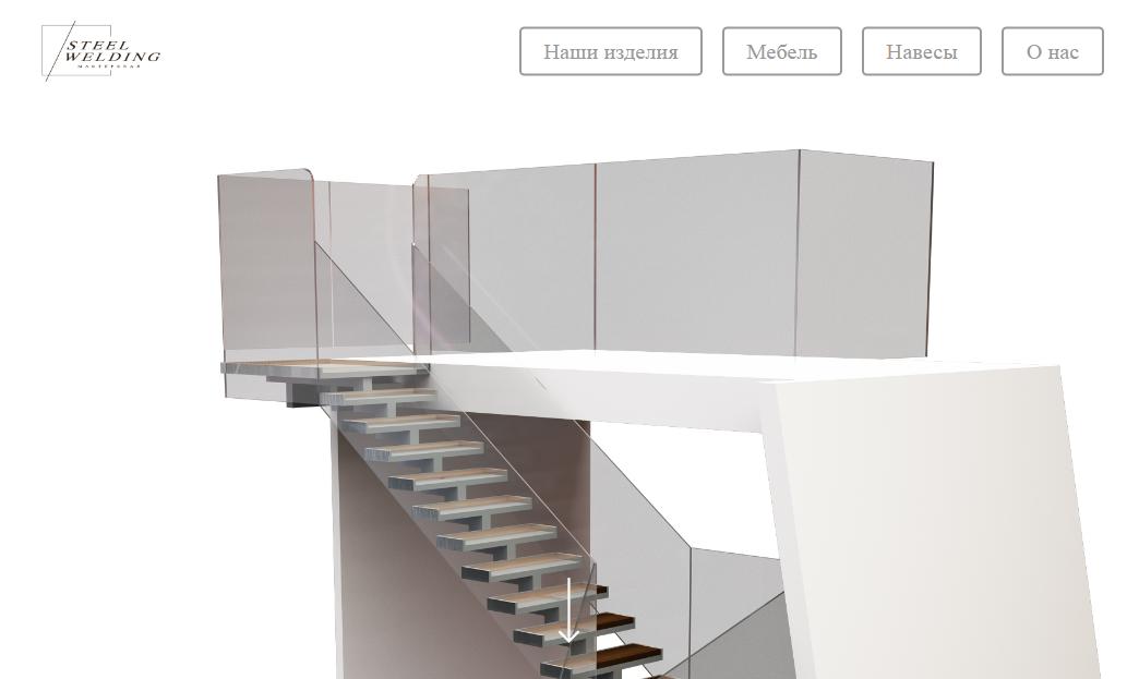сайт по виготовленню сходів із металу