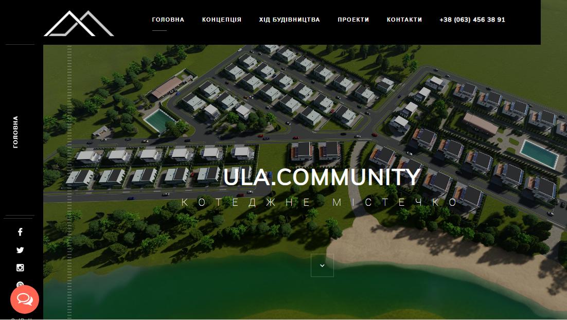 створення сайту для будівництва
